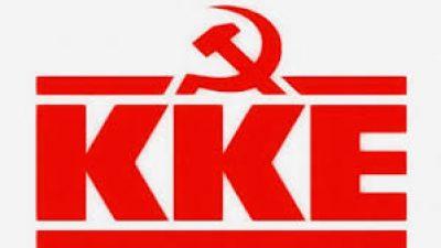 ΚΚΕΣερρών : Ανακοίνωση Για την έναρξη λειτουργίας του σταθμού διοδίων στην περιοχή του Στρυμονικού