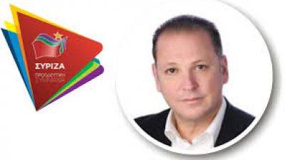 Σύριζα Σερρών : Μήπως Κάπου κάνετε λάθος κ Αβραμάκη ????