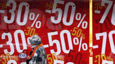 Εμπορικός Σύλλογος Σερρών : Ανοιχτά τα καταστήματα την Κυριακή 19/1