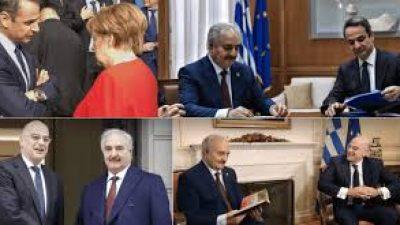 Η Ελλάδα (εκτός Μνημονίων)… αντιμιλάει, κα Μέρκελ