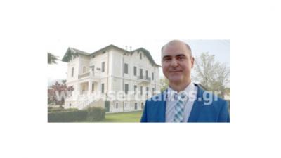 Δήμος Αμφίπολης : Ο κ Δήμος Βίτσιος άμισθος αντιδήμαρχος