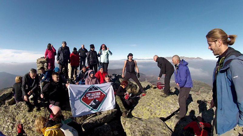 Σέρρες : Έκοψε την Πίτα της η Ορειβατική Λέσχη