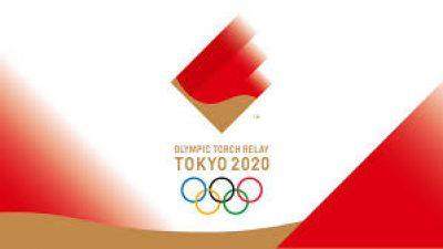 Δήμος Αμφίπολης : Πρόσκληση για την Ολυμπιακή λαμπαδηδρομία
