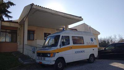 Δήμος Αμφίπολης : Όχημα για την μετακίνηση ανήμπορων δημοτών
