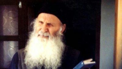 Σέρρες :  Πνευματικό Συμπόσιο για τον μακαριστό γέροντα Ευσέβιο Βίττη