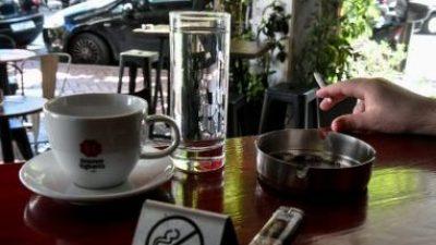 Θα επιτρέπεται το κάπνισμα σε εσωτερικούς χώρους σε όσους Έλληνες επαναπατριστούν για εργασία στη χώρα μας