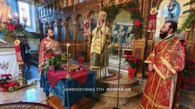 Δήμος Σιντικής : Η Πρωτοχρονιά στην Ι.Μ. Σιδηροκάστρου (ΦΩΤΟ)