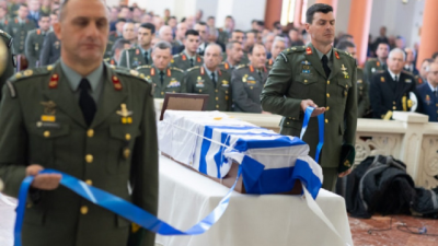 Δήμος Σιντικής : Επαναπατρίσθηκαν τα λείψανα του Γεωργίου Κατσάνη