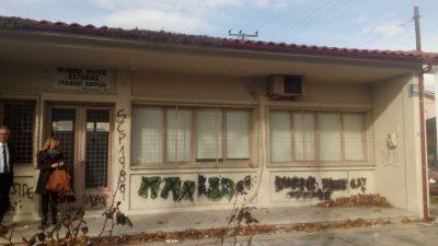Δήμος Σερρών : Στέγαση νηπιαγωγείου στο κτίριο των γραφείων της εργατικής κατοικίας