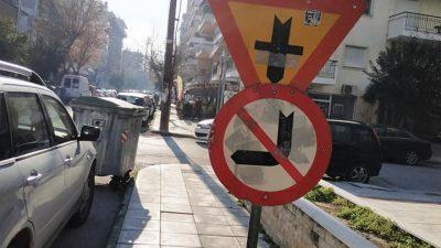 Δήμος Σερρών : Τι θέλουν να πουν …οι πινακίδες ?????