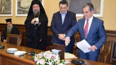 Π.Ε Σερρών : Έκοψε την βασιλόπιτα ο Απόστολος