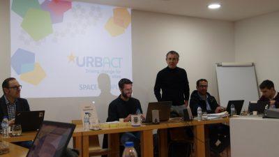 Δήμος Σερρών : Στη 2η συνάντηση του έργου Space4People