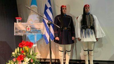 Σέρρες : Εγκαινιάστηκε η έκθεση ¨¨Ευζωνική στολή ¨¨