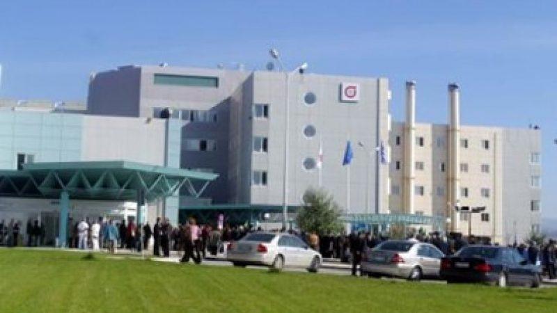 Δήμος Νέας Ζίχνης Παιδίατρος στο κέντρο υγείας