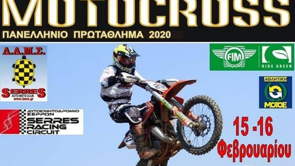 motocross30120-min.jpg