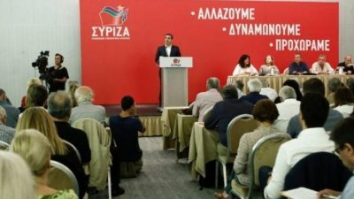 Νέος εμφύλιος στον ΣΥΡΙΖΑ: 21 βουλευτές εναντίον των «53+»