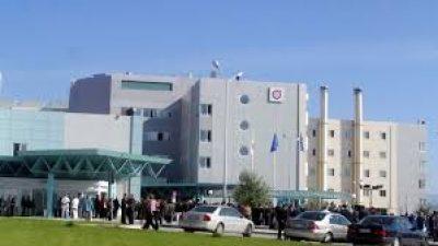 Νοσοκομείο Σερρών : Έκτακτο- Ειδική Κλινική για κορωνοϊό