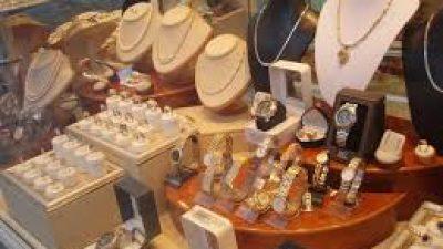 Σέρρες : Αυξημένα μέτρα αστυνόμευσης ζητούν οι χρυσοχόοι