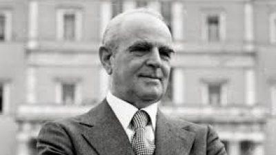 Ο ηγέτης που διόρθωσε το μέλλον των Ελλήνων