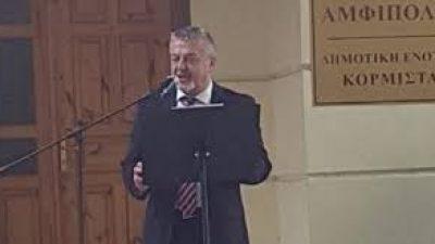 Δήμος Αμφίπολης : Έκλεισε τις λαϊκές ο Φράστανλης