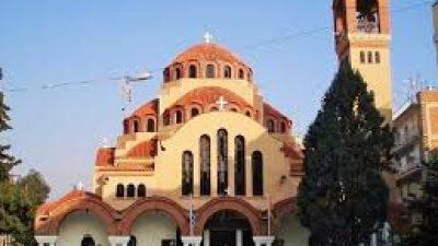 Σέρρες : Χωρίς πιστούς οι ακολουθίες και λειτουργίες  στις εκκλησίες