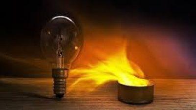 Δήμος Εμμανουήλ Παππά : Διακοπές ρεύματος στο Χρυσό