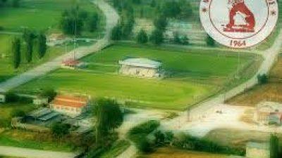 Δήμος Σερρών : Την παραχώρηση του Πάρκου Ομόνοιας για 35 χρόνια ζητά ο Πανσερραικός
