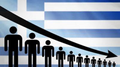 """Δημογραφικό: Σε 6 χρόνια η Ελλάδα """"έχασε"""" τον πληθυσμό της Πάτρας"""