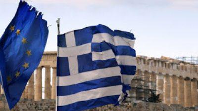Ύφεση-σοκ 5,3% φέτος για την Ελλάδα