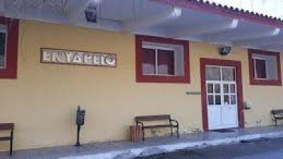 Δήμος Σιντικής : Χρηματοδότηση 410.000 ευρώ για το ενυδρείο Βυρώνειας