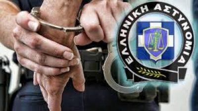 Σέρρες : Συνελήφθησαν για ναρκωτικα -Έπεσε και πρόστιμο