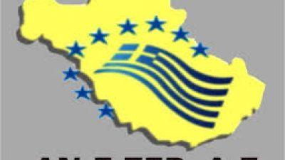 Σέρρες : Επιπλέον χρηματοδότηση   2.511.119,97 στην ΑΝΕΣΕΡ
