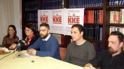 Π.Ε Σερρών : Κοινή δήλωση των υποψηφίων δημάρχων της Λαικής Συσπείρωσης