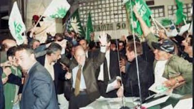 """Οι """"περίεργες"""" εκλογές του 2000 και ο πρόλογος της εθνικής χρεοκοπίας"""