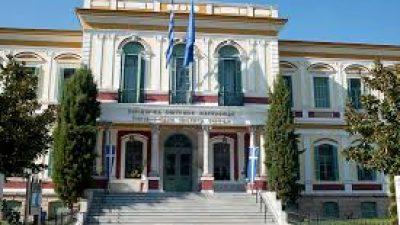 Π.Ε Σερρών : Υλικά ατομικής υγιεινής και αντισηπτικής προστασίας στο νοσοκομείο