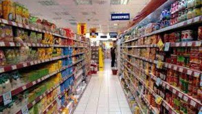 Σέρρες : Το  νέο ωράριο λειτουργίας των Σούπερ Μάρκετ