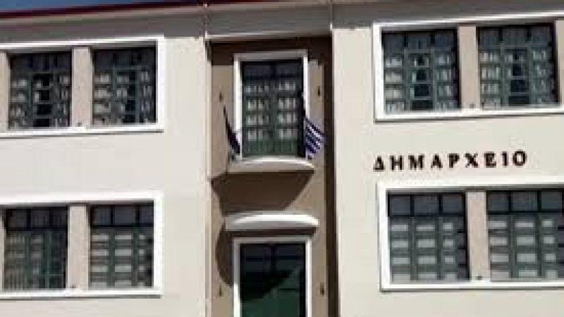 Δήμος Εμμανουήλ Παππά : Πρόσληψη 7 ατόμων στην καθαριότητα  με συμβάσεις ΙΔΟΧ