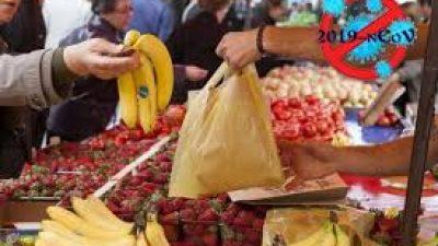Δήμος Βισαλτίας : Ποιοι παραγωγοι και πωλητές  μπορούν να συμμετέχουν στην λαϊκή της Νιγρίτας