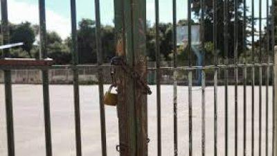 Σέρρες : Εως 10 Μαίου κλειστά τα σχολεία