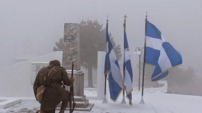 Δήμος Σιντικής : Μνημόσυνο μνήμης στα Οχυρά