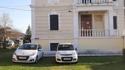 Δήμος Αμφίπολης : Παραλαβή οχημάτων για το πρόγραμμα βοήθεια στο σπίτι