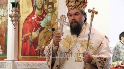 """Σερρών Θεολόγος: """"Η αυστηρότητα των μέτρων εξαντλήθηκε στην Εκκλησία"""""""