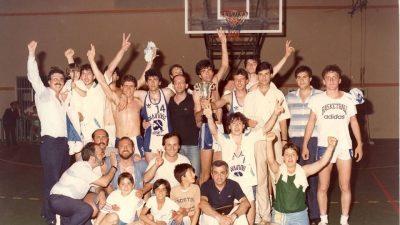 35 χρόνια από την πιο ένδοξη μέρα του Σερραικου μπάσκετ