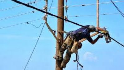 Σέρρες : Σε ποιες περιοχές θα σημειωθούν διακοπές ρεύματος