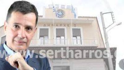 Δήμος Σερρών : Παράταση λειτουργίας του  κολυμβητηρίου