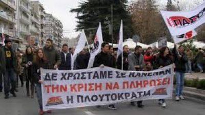 ΠΑΜΕ Σερρών: Νέας επίθεση του «ορατού εχθρού»