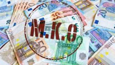 Ξηλώνεται το… χρυσό πουλόβερ των MKO: Οι έλεγχοι έβγαλαν «λαβράκια» με έσοδα εκατομμυρίων!