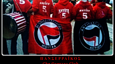 Che Guevara : Θέλουμε τις Κυριακές μας στα γήπεδα