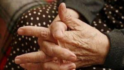Δήμος Εμμανουήλ Παππά : Παρίσταναν τους υπαλλήλους της ΔΕΗ και ¨¨έφαγαν ¨¨ χρήματα και κοσμήματα από ηλικιωμένη