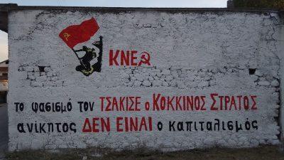 Δήμος Σερρών : Ο τοίχος γράφει την δική του ιστορία στον Λευκώνα